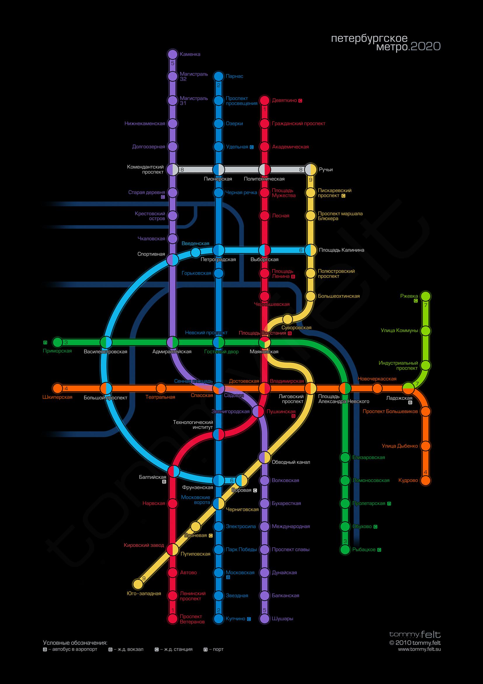 схема линий московского метро к 2020 году.