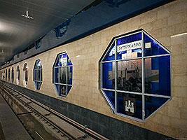Фотогалерея станции «Дунайская»