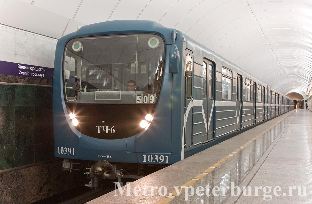 El juego de las imagenes-http://metro.vpeterburge.ru/data/wagons/540-2/10391_1.jpg