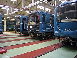 Фотогалерея вагонов модели 81-540.5/541.5