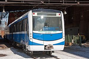 Фотогалерея вагонов модели 81-556/557/558 Нева