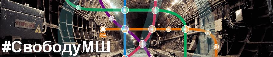 Размышления о питерском метро